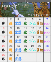 monthly-eri.png