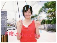 yui02.jpg