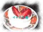 苺大福(・∀・)