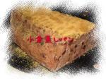 小倉蒸しパン♪