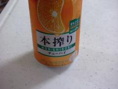 2007_05030060.jpg