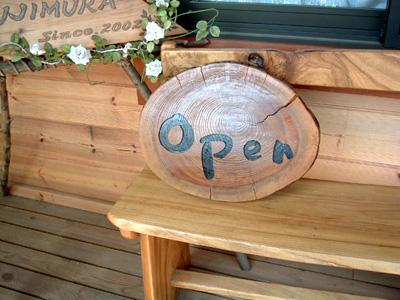 看板(Open)