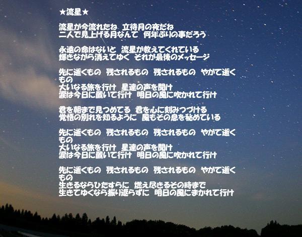 20071007095301.jpg