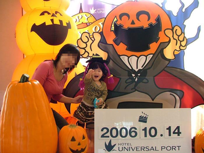 20061018125955.jpg