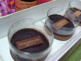 チョコレートムース!!