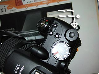 s9000k.jpg