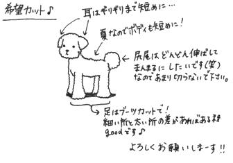 fusuya_cut.jpg