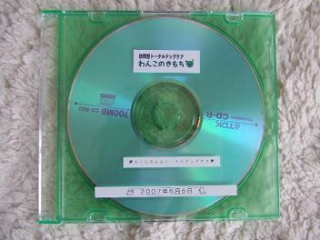 20070620110632.jpg
