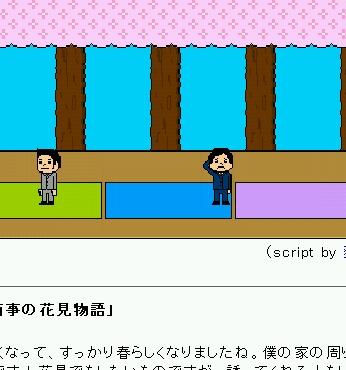 2006y04m03d_100805565.jpg