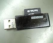 DVC00087.jpg