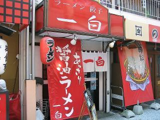 ichisoto_edited.jpg