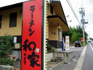 kazuya2soto_edited.jpg