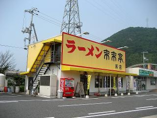 raihasoto_edited.jpg