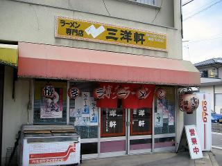 sanyosoto_edited.jpg