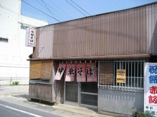 tachisoto_edited.jpg