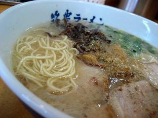 yamagokumen_edited.jpg
