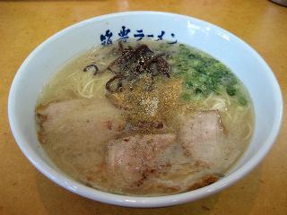 yamagokura-_edited.jpg