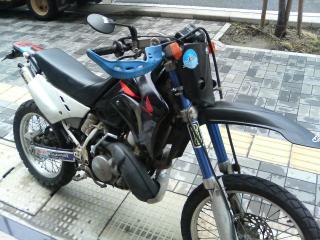 DSC00918.png