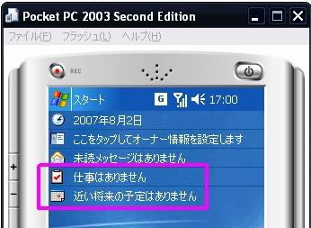 PocketPC_test.jpg