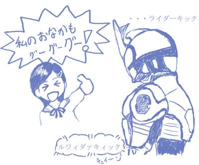 kabuto_002.jpg