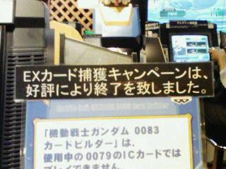 200709221502000.jpg