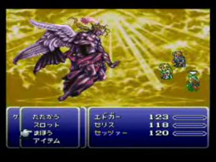 FF6 極限低レベルクリア