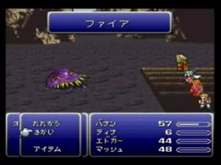 FF6 オルトロス低レベル撃破