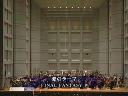FINALFANTASY4 愛のテーマ(オーケストラ)
