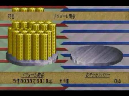 ロマサガ3 ドフォーレ商会最速撃破に挑戦