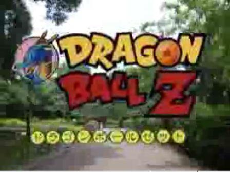 ドラゴンボールZ オープニング(実写版)
