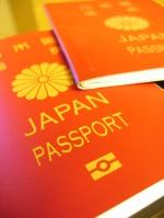 ICチップ内臓パスポート