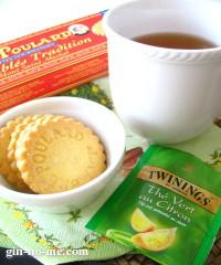 レモン風味の緑茶