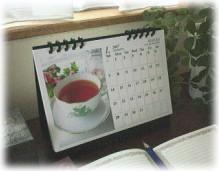 紅茶カレンダー