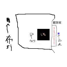 Blog113(2).jpg