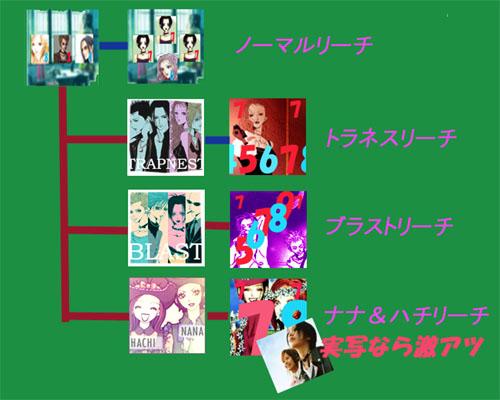 Blog136(2).jpg