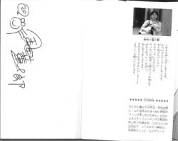 Blog49(2).jpg