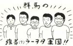 20060731190732.jpg
