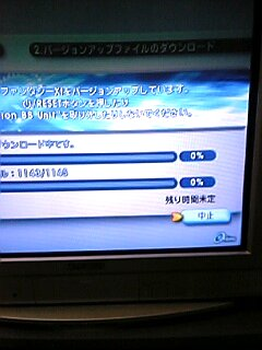 050720_010112.jpg