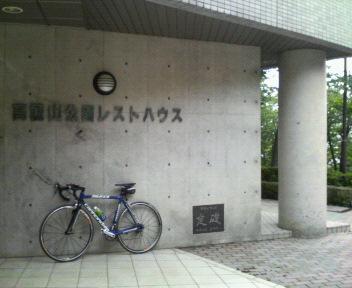 P1000221.jpg