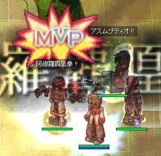 将軍MVP
