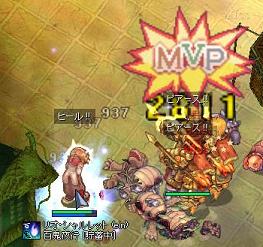 亀将軍MVP