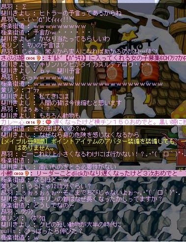 20051206153155.jpg