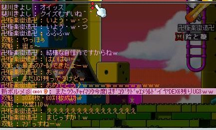20060107121341.jpg