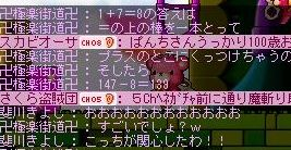 20060107122307.jpg