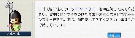 20060115105514.jpg