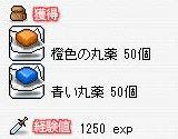 20060115110520.jpg