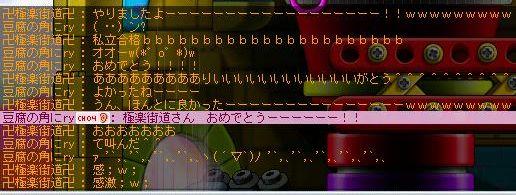 20060204152641.jpg