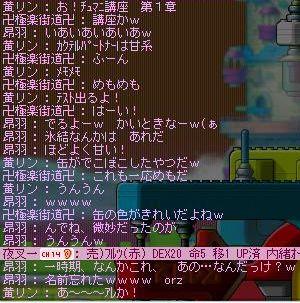 20060315142817.jpg
