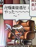 20060320101557.jpg