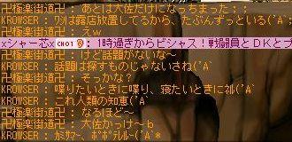 20060407152154.jpg